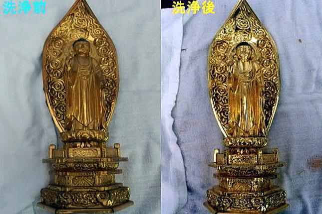 仏像の洗浄クリーニング前後画像