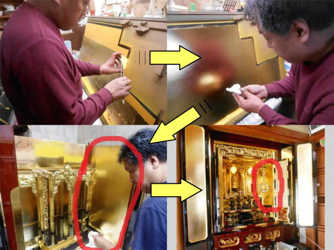 仏壇の横板に金箔押し作業の推移です。