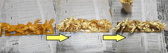 仏壇内部彫刻の金箔押し作業の流れ